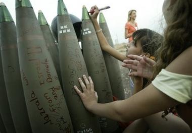 israel kids1.jpg